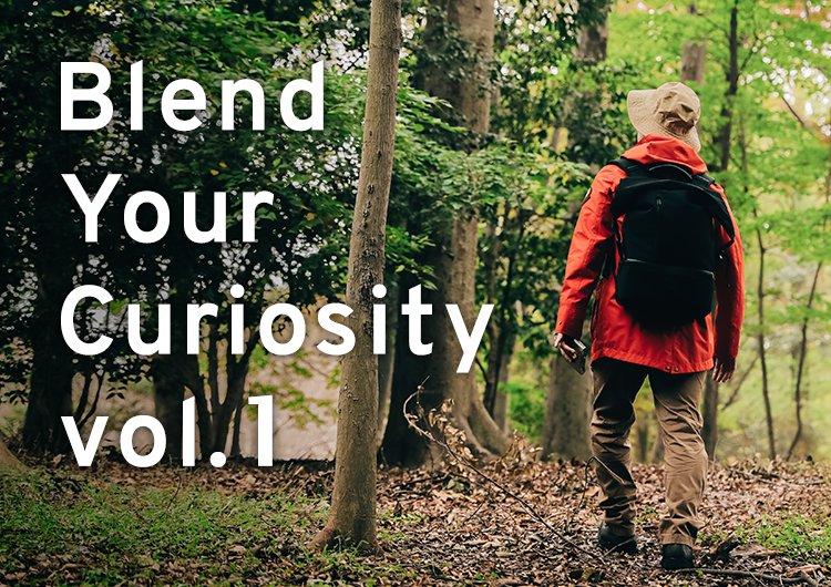 好奇心の赴くままに。ウイスキーを知る、という愉しみ [Blend your Curiosity vol.1]|キリン オンラインショップ DRINX