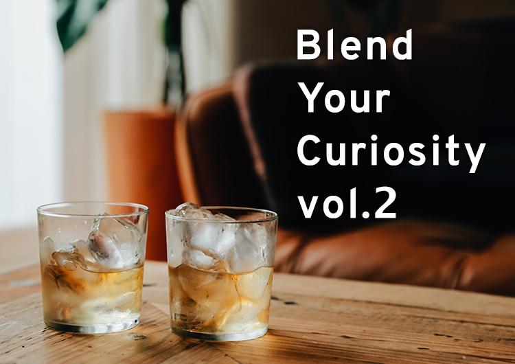 ウイスキーは時の贈り物 [Blend Your Curiosity vol.2]|キリン オンラインショップ DRINX