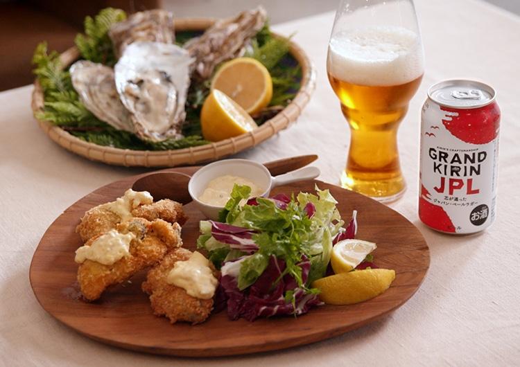 今週はどれにする?週末に楽しむ3つのクラフトビールディナー|キリン オンラインショップ DRINX