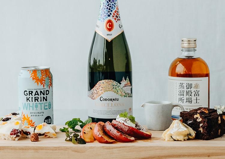 つくるところから愉しむ。洋菓子とお酒のマリアージュ|キリン オンラインショップ DRINX