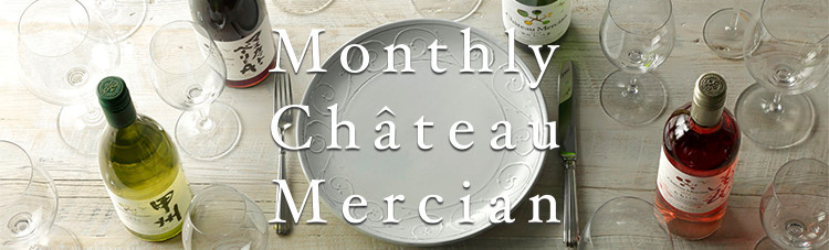 Monthly Chateau Mercian
