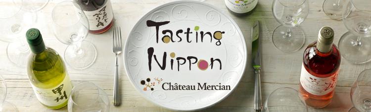 Tasting Nippon