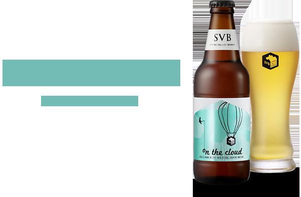 on the cloud オン ザ クラウド