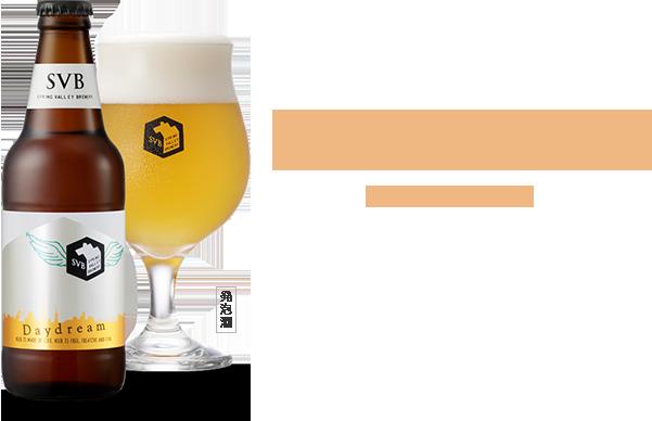 Daydream デイドリーム