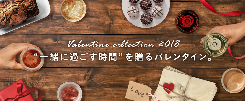 Valentine collection 2018