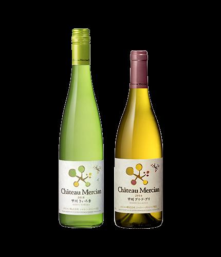 シャトー・メルシャン オレンジワインと香りの甲州2本セット